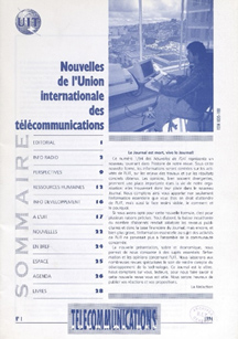 1994: ITU News is born</p>